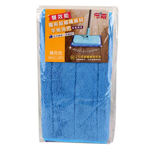 Flate Mop Refill PAK for wet