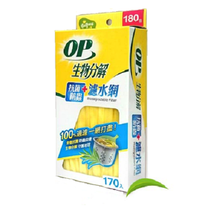 OP生物分解抗菌防蟲濾水網170入