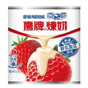 雀巢鷹牌煉奶原味罐裝-397g