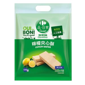 C Lemon Flavor Wafer