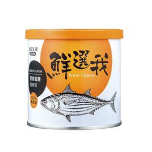 TAIYEN APS Bonito Flavor