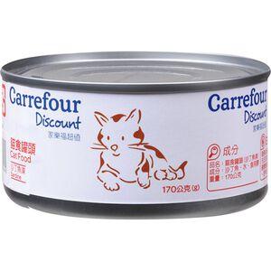 D-Cat Food-Sardine
