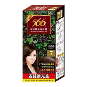 566 美色護髮染髮霜補充盒80g