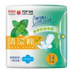 康乃韾清涼棉一般流量14片2入, , large