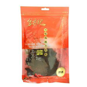 Sichuan spicy beef jerky