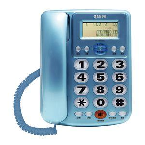 聲寶HT-W1306L來電顯示電話-顏色隨機出貨