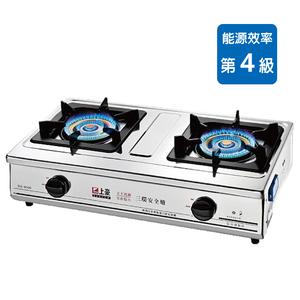 上豪GS-9000三環安全爐