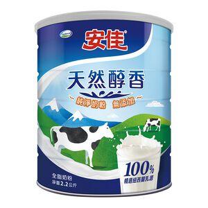 Anchor 100 Full Cream