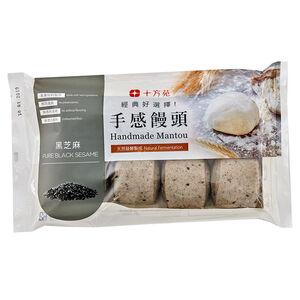 十方苑-芝麻饅頭(全素)-8入