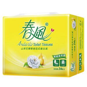 Andante Villus Toilet Tissues