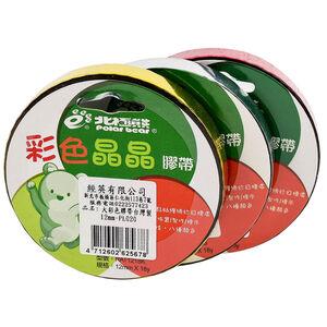 12mm Rainbow Tape