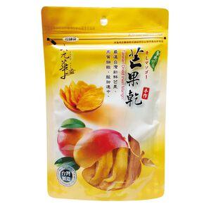 Dried Irwin Mango