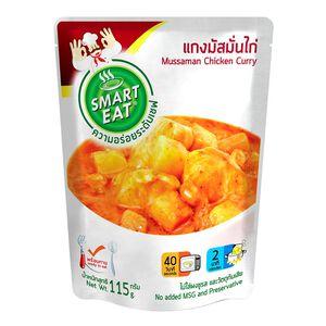 Smart Eat 瑪斯曼咖哩雞即食包