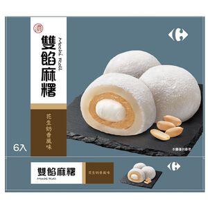家樂福雙餡麻糬-花生奶香風味