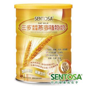 三多高鈣高纖燕麥植物奶