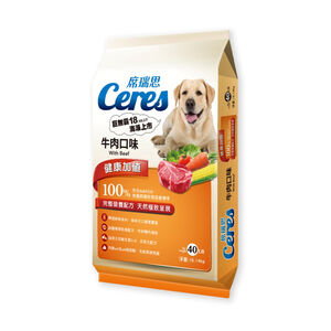 Ceres-Beef 40LB