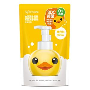 Against Yellow duck hand wash Mousse