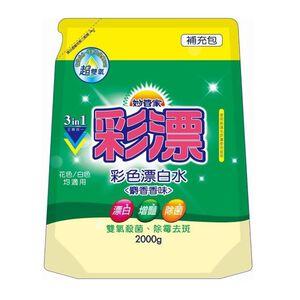 妙管家彩色漂白水補充包-麝香2000g