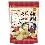劉里長嘉義火雞肉飯風味米餅, , large
