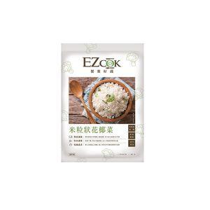 EZCOOK米粒狀花椰菜-680g