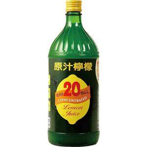 Coneentrated Lemon Juice