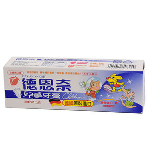 Day And Night Children Toothpaste