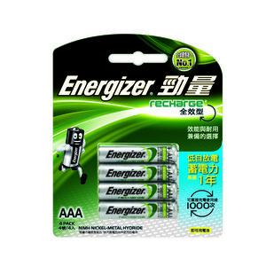 Energizer  Universal AAA 4