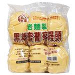 聯金老麵製黑糖蜜葡萄饅頭, , large