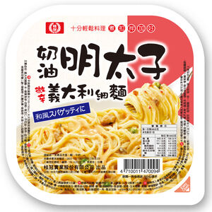 Angel Hair With Mentaiko Cream Sauce