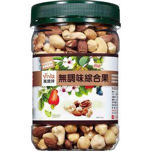 Viva roasted Mixed Nuts