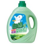 白鴿天然濃縮防蹣洗衣精, , large
