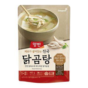 Korea Chicken Soup