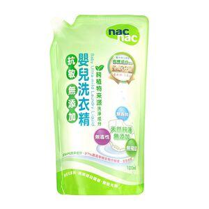 Baby Uitra Mild Laundry Liquid 3packs