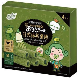 茶茶小王子日式抹茶蛋捲