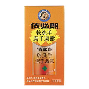 IBL Hand Sanitizer
