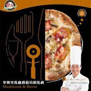 MEDITERRANEUS PIZZA WITH TUNA