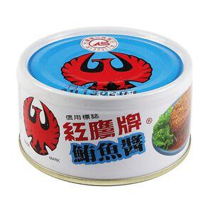 Spicy tuna sauce