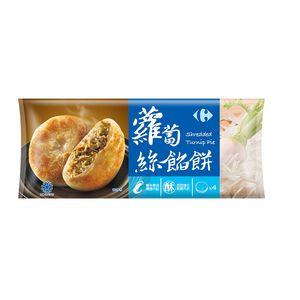 家樂福蘿蔔絲餡餅-100gx4