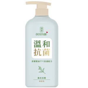 Anti-bacterial Body Wash