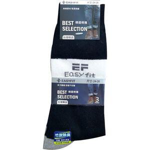 Mixed 1/2 Casual Socks