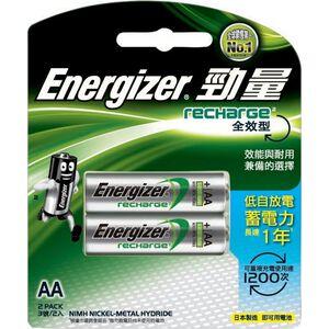 Energizer  Universal AA 2