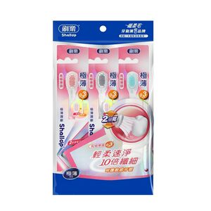 Shallop Ultra Thin Gum Care Toothbrush