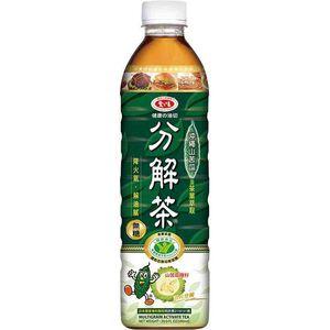 AGV Multigain Activate Tea