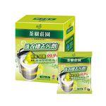 茶樹莊園-茶樹洗衣槽去汙劑250g*3, , large