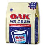 OAK 澳愛開特濃全脂奶粉, , large