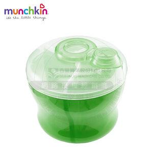三格奶粉分裝盒 (綠色)
