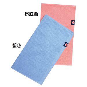 【安心價】26021精梳棉毛巾