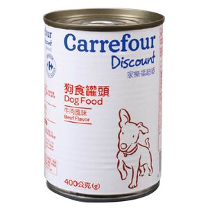 D-Canned dog food (beef)