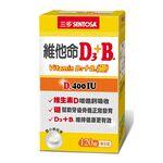 SENTOSA Vitamin D3+B.Tablets, , large