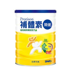 補體素關健-植物葡萄糖胺配方食品